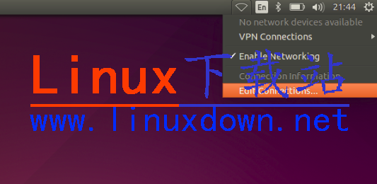 No wireless network detected by Ubuntu 14.04