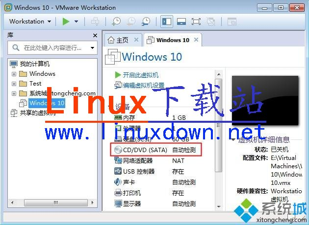 VMware Workstation虚拟机安装ghost win10步骤1